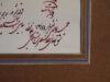 Shekasteh Kalligrafie